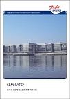 China Brochure
