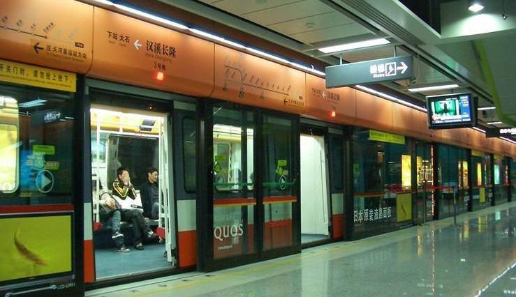 Danfoss Semco metro line
