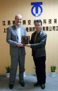 JWTA award in China
